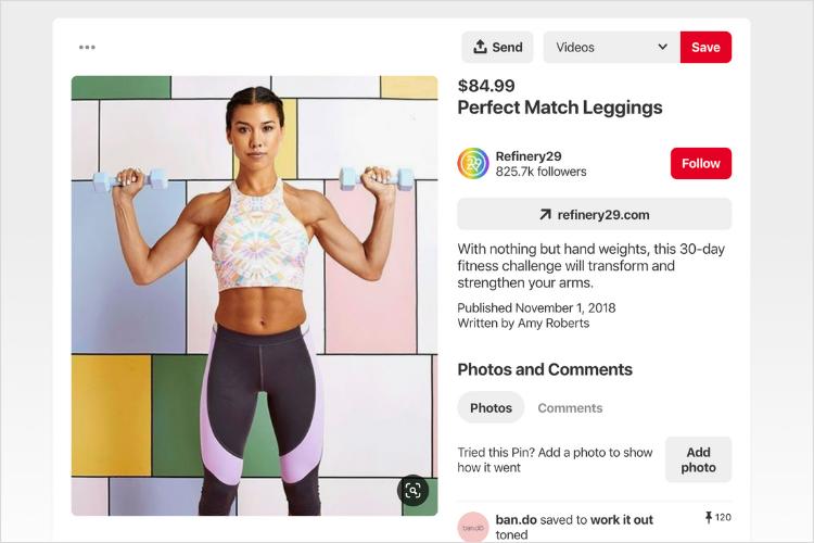 Làm thế nào để quản lý các chân trên ví dụ thương hiệu pinterest